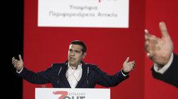 tsipras-rena-i-diarkis-stoxopoiisi-einai-titlos-timis-gia-sena