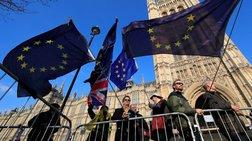 Ντράγκι: Προετοιμασία για όλα τα πιθανά σενάρια γύρω από το Brexit