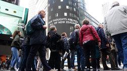 Ο ιδρυτής του μεγαλύτερου hedge fund προειδοποιεί: Έρχεται επανάσταση