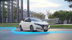 Εχεις ακόμα απορίες για την ηλεκτροκίνηση; Θα στις λύσει η Nissan