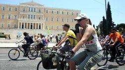 Αθήνα: Ποιοι δρόμοι κλείνουν σήμερα λόγω αθλητικών εκδηλώσεων