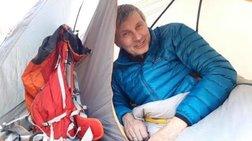 Χανιά: Αγνοείται Πολωνός τουρίστας- Συναγερμός στις Αρχές