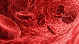 """Σπάνιο """"μαγικό φάρμακο"""" από ανθρώπινο αίμα"""