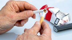 Τα ζευγάρια μπορούν πιο εύκολα να κόψουν το κάπνισμα