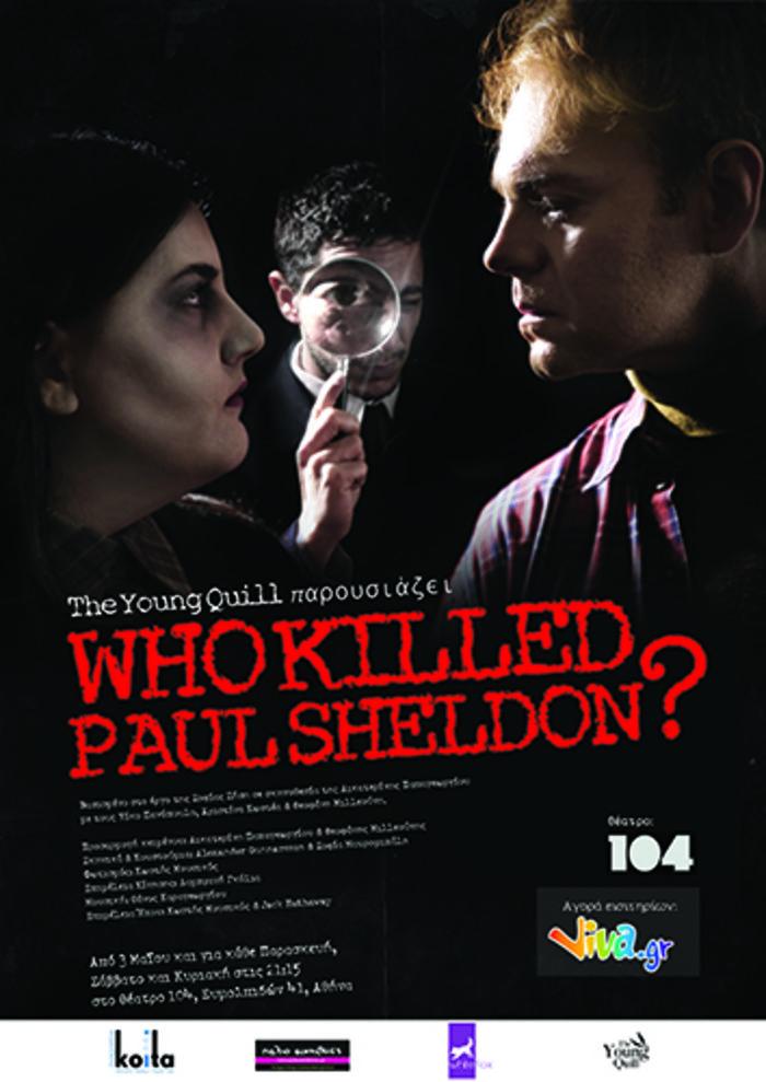 ΘΕΑΤΡΟ 104: Ποιος σκότωσε τον Πολ Σέλντον; - εικόνα 2