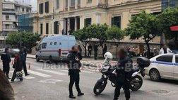 Διακοπή της δίκης Κορκονέα μετά από τηλεφώνημα για βόμβα