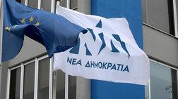 nea-epithesi-nd-se-tsipra-gia-petsiti-mesw-papadopoulou-mouzala
