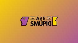 """Το TEDxPanteionUniversity 2019 με θέμα το """"The Age of Smupid"""""""