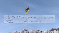 Γερμανοί κατέβασαν την ελληνική σημαία- ύψωσαν τη γερμανική στα Χανιά
