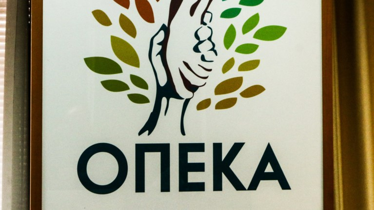 opeka-oi-plirwmes-twn-pronoiakwn-programmatwn-logw-pasxa