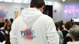 Play on Early Education: Με εξαιρετική επιτυχία ολοκληρώθηκε το συνέδριο