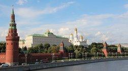 Ρωσικό ΥΠΕΞ: Η συνεργασία με το ΝΑΤΟ έχει διακοπεί πλήρως