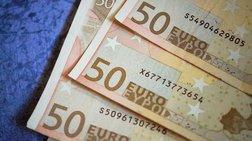 ΙΟΒΕ: Αλλαγή άμεσα του ασφαλιστικού και μείωση εισφορών