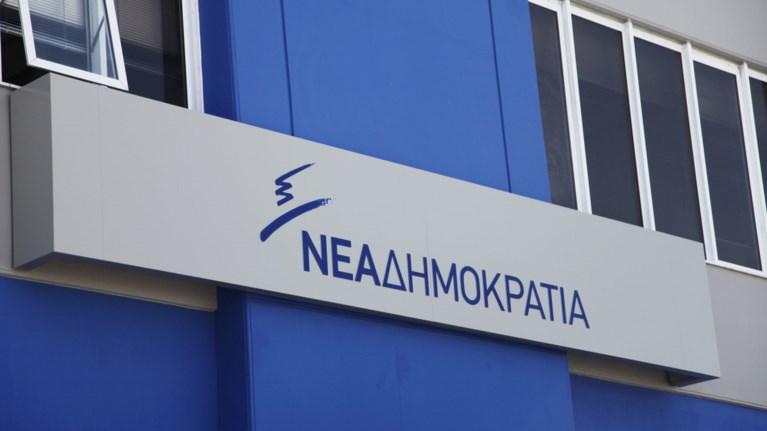nd-gia-sunenteuksi-o-k-tsipras-itan-apopse-skia-tis-skias-tou