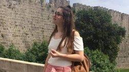 Δολοφονία Τοπαλούδη: Ο 19χρονος κατηγορούμενος μιλά πρώτη φορά
