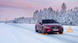 Connected Safety: Τα Volvo θα «μιλάνε» μεταξύ τους