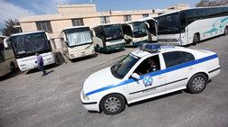 Νέο περιστατικό μεταφοράς παράτυπων μεταναστών με ΚΤΕΛ