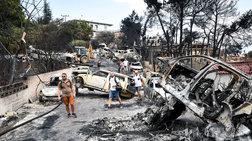 FAZ: Ο κίνδυνος νέων πυρκαγιών «απειλή» για τον ΣΥΡΙΖΑ