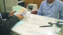 Αλλάζει το ωράριο συναλλαγών των τραπεζών