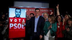 dimoskopisi-oi-sosialistes-tis-ispanias-odeuoun-se-eklogiki-niki