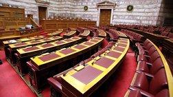 Ιστορική συνεδρίαση της Βουλής για τις γερμανικές αποζημιώσεις [live]