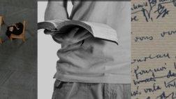 Τα Βαλκάνια πρωταγωνιστούν στην Έκθεση Βιβλίου Θεσσαλονίκης