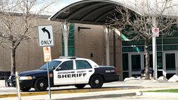 Συναγερμός σε σχολεία στις ΗΠΑ μετά από πιθανή απειλή