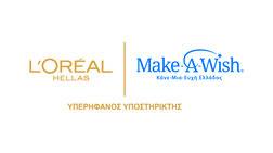 Η L'Oréal Hellas στηρίζει το φιλανθρωπικό περίπατο του Make-A-Wish Ελλάδος