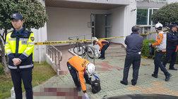 Ν. Κορέα: 42χρονος μαχαίρωσε πέντε και έβαλε φωτιά στο σπίτι