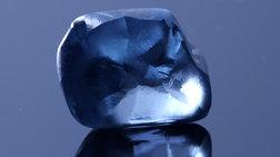Σπάνιο μπλε διαμάντι 20 καρατίων εξορύχθηκε στην Οράπα