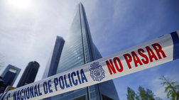 Σύλληψη ύποπτου τζιχαντιστή που σχεδίαζε επίθεση στη Σεβίλλη