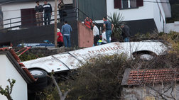 Πορτογαλία: Τραγωδία με 28 νεκρούς από ανατροπή τουριστικού λεωφορείου