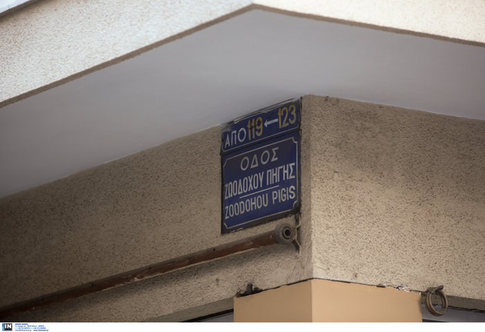 Νέα μεγάλη επιχείρηση της ΕΛΑΣ σε δύο κτίρια στα Εξάρχεια - εικόνα 6