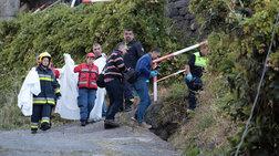 Πορτογαλία: Στους 29 οι νεκροί από την ανατροπή του τουριστικού λεωφορείου