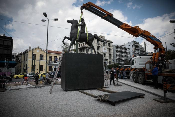Μέγας Αλέξανδρος: Η περιπέτεια ενός αγάλματος στην Αθήνα - εικόνα 12