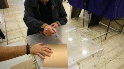 Opinion poll: Προβάδισμα 15,4% της ΝΔ έναντι του ΣΥΡΙΖΑ