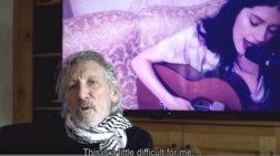 Ο Roger Waters ζητά από την K. Ντούσκα να μην πάει Eurovision