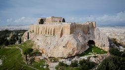 proliptiki-ekkenwsi-tis-akropolis