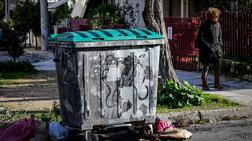 Σοκ στο Αίγιο: Νεκρό νεογέννητο σε κάδο απορριμάτων