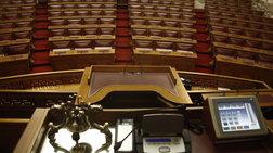 Στην Ολομέλεια την Παρασκευή οι άρσεις ασυλίας Λοβέρδου-Σαλμά