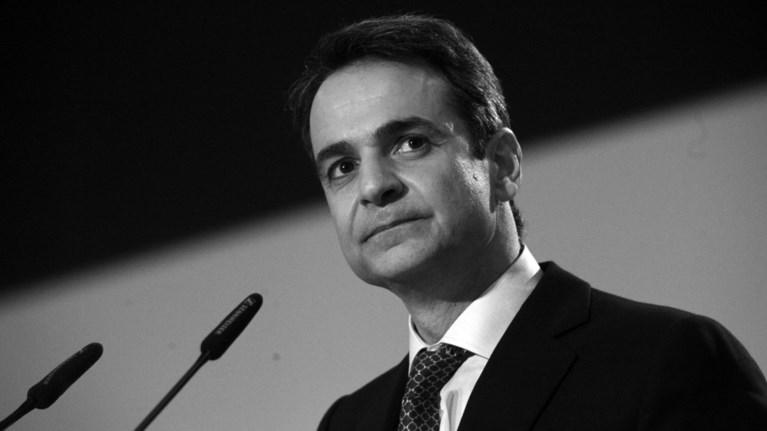 mitsotakis-tsipras-kai-gabroglou-katedafizoun-tin-paideia