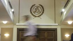 Ανακοίνωση ΔΣΑ για τα εντάλματα σύλληψης Λυκουρέζου και Παναγόπουλου