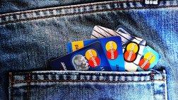 Γιατί η Mastercard καλείται να αποζημιώσει σχεδόν όλους τους Βρετανούς