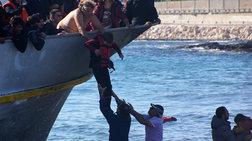Μυτιλήνη: Αντιδράσεις για τη μεταφορά από τη Σάμο 56 αιτούντων άσυλο
