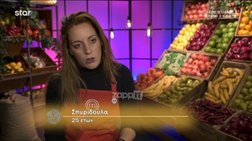 masterchef-to-ksespasma-tis-spuridoulas-gia-tin-eua