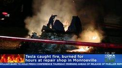 Tesla Χ πήρε φωτιά ενώ ήταν απενεργοποιημένο μέσα σε συνεργείο
