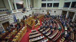 Άρση ασυλίας για Λοβέρδο και Σαλμά από τη Βουλή, μύδροι Γεννηματά-Βενιζέλου