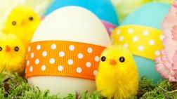 ΓΣΕΕ: Yπολογίστε online το δώρο Πάσχα