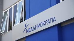 nd-akomi-na-apantisei-o-tsipras-gia-tis-kataggelies-marinaki