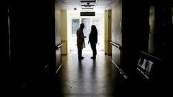 Δωρίζουν τα όργανα του 13χρονου θύμα τροχαίου χθες στην Πρέβεζα